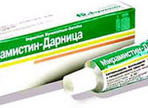 мазью Мирамистин