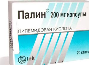 пипемидовой кислоты легко проникают через плацентарный барьер