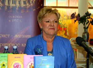 Лиз Бурбо