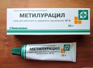 Свечи Метилурацил: вагинальное использование при воспалениях