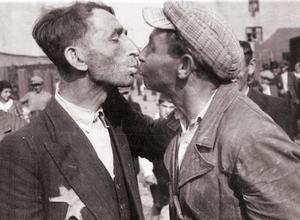 скрытый гомосексуализм