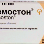 Фемостон