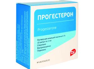 прогестерона