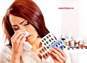 индивидуальные аллергические реакции