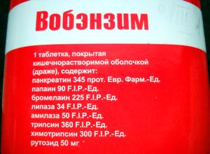 Инструкция по применению Вобензима в гинекологии