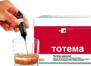 Тотема