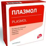 Плазмол