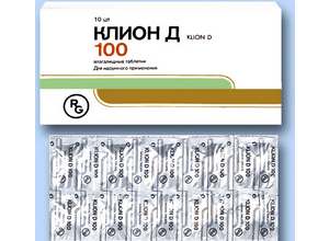 Клион Д 100 инструкция по применению
