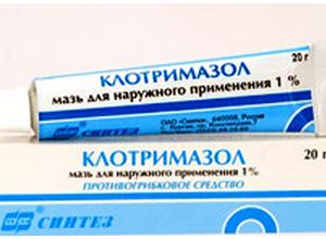 Клотримазол Акрихин