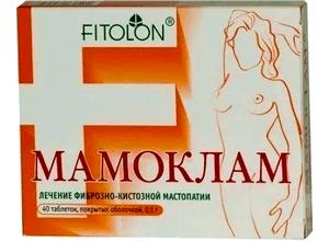 Мамоклам (фото упаковки)