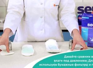 Как подобрать компрессионное белье при варикозе